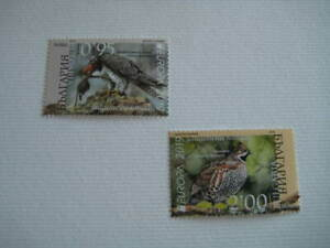 2019 Bulgaria Europa CEPT Set of 2 Bird stamps in mint condition - MNH