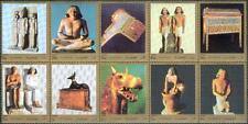 Fujeira 1972 ** Mi.1229/38 A Altägyptische Kunst Egyptian Art Pharao