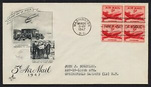 #C33 5c DC-4 Skymaster-Block of 4, Art Craft FDC **ANY 4=FREE SHIPPING**
