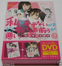 New WataMote Vol.7 Limited Edition Manga plus Anime DVD Japan F/S Kuroki Tomoko