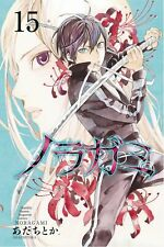 NORAGAMI STRAY GOD VOL 15 - SOFTCOVER