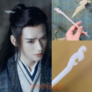 """WORD OF HONOR Wen KeXing Hair Stick 7""""-7.4"""" Hair Accessory Ancient Costume Cos"""