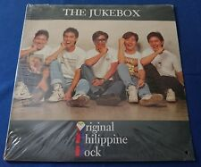 RARE OPM VINYL LP RECORDS HTF: THE JUKEBOX - Original Philippine Rock (SEALED)