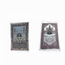 Turkish Islamic Muslim Prayer Rug Carpet Mat Tassel Tapestry Islamic Praying Mat