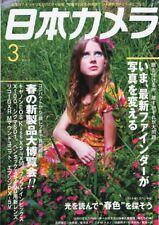 """Nippon Camera"" Japan Photo Magazine 2011 Mar 3 Canon EOS Kiss Latest Finder"