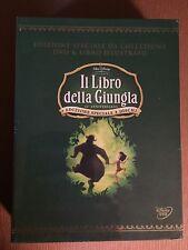 Il libro della giungla Edizione Speciale Da Collezione Con Libro Illustrato