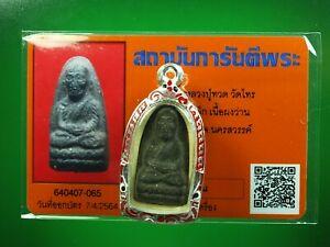 "Phra Luang Phor Thuad  ""Wat Sai"" BuddhaThai amulet Silver casing yr BE.2506&Card"