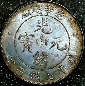 China 7 Mace 2 Candareens Dollar ND 1908 Tientsin Mint L&M-11 K-216 Y-14 (B+023)