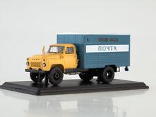 Scale model truck 1/43 GAZ-52 GZSA-3712 postal van