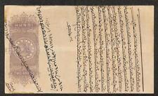 BILL OF EXCHANGE AJMER INDIA 2 ANNAS HUNDI 428 RUPEES 1895