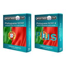 Apprenez à parler couramment langue portugaise valeur bundle cours niveau 1, 2 & 3