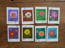 VIETNAM 1982 FLOWERS- DAHLIAS SET 8 C.T.O. USED STAMPS