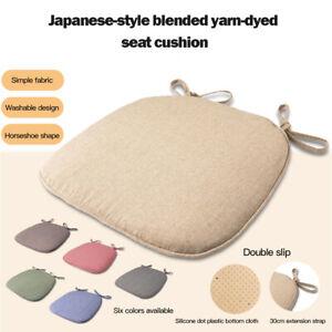 Memory Foam Non-slip Soft Chair Seat Cushion Cushion Pillow Terrace Cushion Belt