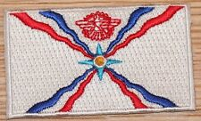 ASSYRIA Ancient Country Flag Embroidered PATCH