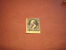 US Stamp Official Stamps Scott# O61  State 1873  Unused  C202