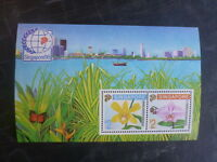 1995 SINGAPORE '95 STAMP EXPO ORCHIDS 2 STAMP MINI SHEET MNH