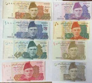 Shamshad Complete SPECIMEN SET PAKISTAN 5 10 20 50 100 500 1000 5000 Rupee 2006