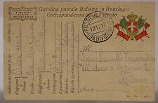 POSTA MILITARE 59^ DIVISIONE 19.12.1917 #XP309C