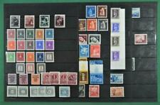 CROATIA STAMPS A SELECTION ON 5 LARGE STOCK CARDS  (B48)