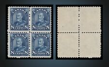 1930 CANADA  8C KING GEORGE V Arch BLOCK OF 4, SCT. 171,SG. 297 F-VF NEVER H