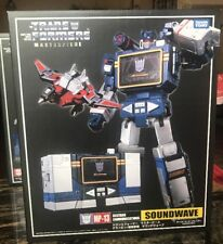 Takara Transformers Masterpiece: MP-13 Soundwave Action Figure