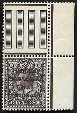 Ireland 1922 SG8b 9d Black Corner Marginal MNH Mint OG CV £19++ #7