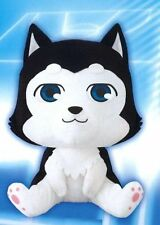 Kuroko's Basketball 10'' Dog Plush Doll Licensed NEW