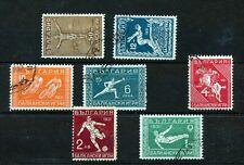 BULGARIA 1931 Sport Cycling Horses (7 Items) WP833s