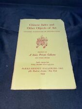 """""""Chinese Jades and Other Objects of Art"""" 1953 Parke-Bernet Auction Catalog"""