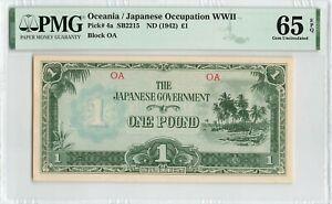 OCEANIA 1 Pound 1942, P-4a Rare Type JIM, PMG 65 EPQ Gem UNC, Solomon Papua N.G.