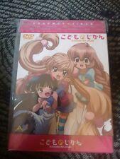 Kodomo No Jikan Vol. 4 Special Limited Edition Book w/DVD