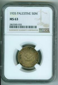 PALESTINE 1935 50 MILS SILVER NGC MS-63 BU NICELY TONED