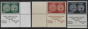 1948 Israele monete 3v MNH Unif n. 7/9