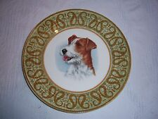 Terrier 10 Inch Plate Tangier By Royal China On Royal Ironston
