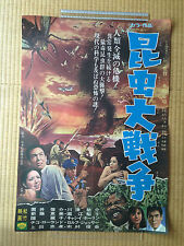 GENOCIDE 1968 WAR OF THE INSECTS JAPANESE MOVIE THEATRE POSTER JAPAN RARE KAIJU