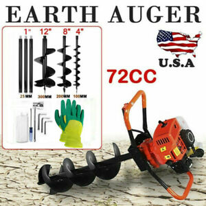 """4HP 72CC Gas Powered Post Hole Digger With 4"""" 8"""" 12"""" Earth Auger Digging Engine."""