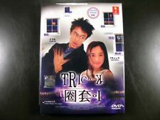 Japanese Drama Trick Season I DVD English Subtitle