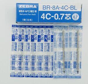 Zebra 4C-0.7mm ball point pen only refill 10pcs (BLUE)(BR-8A-4C-BL) C
