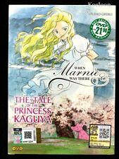 DVD Japan Anime Studio Ghibli The Tale Of Princess Kaguya When Marnie Was There
