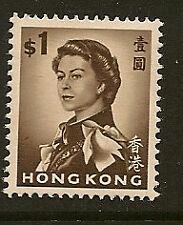 HONG KONG : 1962$1 sepia SG205 mint