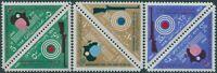 Egypt 1962 SG719-724 African Table Tennis Tournament set MNH