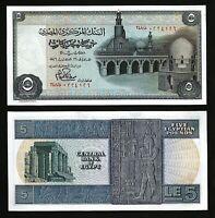Egypt 5 Pounds 1976 , AU , P-45 , Sign 15 Ibrahim