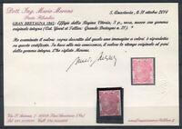 England 1862 SG 76 Ungebraucht * 100% Merone Zertifiziert