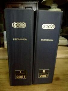 Quattroruote Año 2001 Completo Con Caja Revista Coches Coche