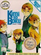 KIMI TO BOKU VOL. 1-13 END JAPANESE ANIME DVD + FREE SHIPPING