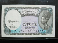 Egypt 5 Piastre 1998 Nerfetiti 78# Bank Currency Money Banknote