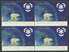 Preserve the Polar Regions and Glaciers Kazakhstan Block of 4, MUH.