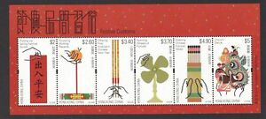HONG KONG CHINA 2018 FESTIVE CUSTOMS SOUVENIR SHEET OF 6 STAMPS MINT MNH UNUSED