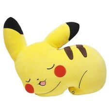 Pokemon: Mochi-Fuwa Series Sleepy Pikachu Mochi-Fuwa Cushion RARE