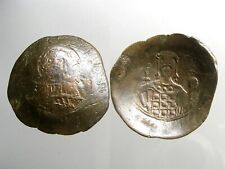 John Ii Comnenus Aspron Trachy_Byzantine Cup Coin_Bust Of Christ Facing